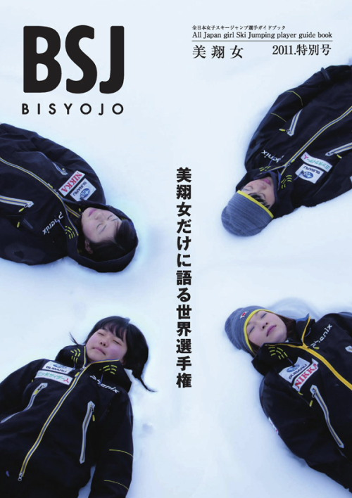 Woman-SkyJump-Bisyojyo