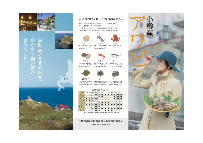 Booklet_2