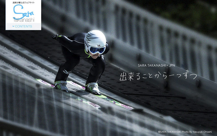 SaraTakanashi