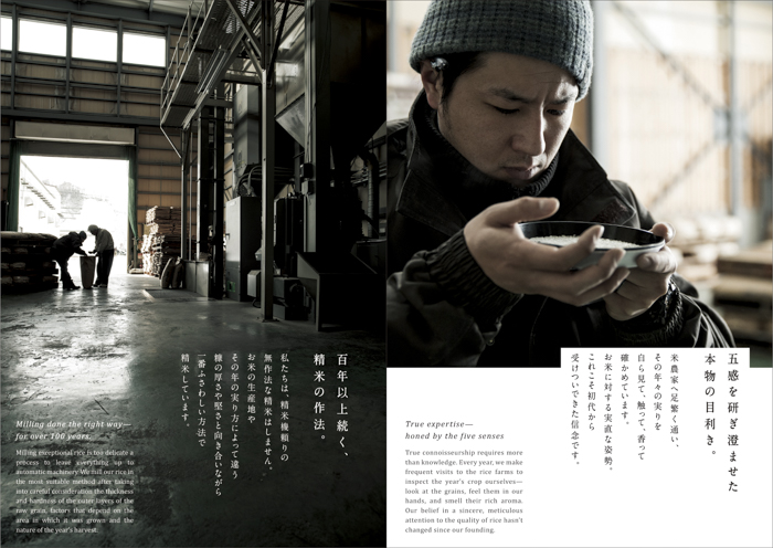 BOOKLET_5